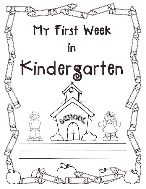 first week of kindergarten- FREE packet to download!