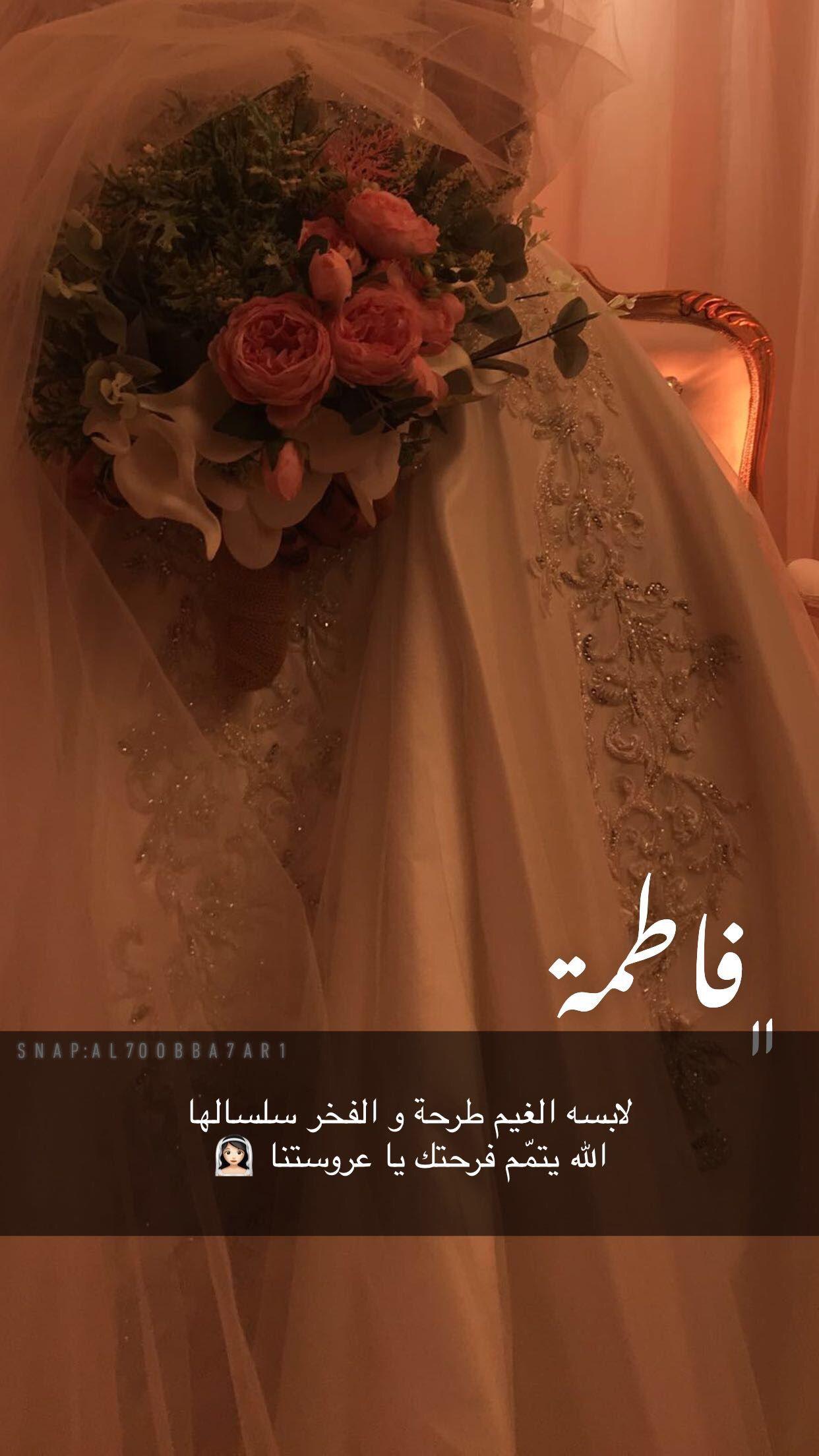 Telegram Contact Live Khadijah Flower Girl Dresses Brides Wedding Dress Instagram Photo Ideas Posts