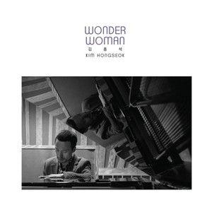 キム・ホンソク / WONDER WOMAN(1集) [キム・ホンソク] 韓国音楽専門ソウルライフレコード - Yahoo!ショッピング - Tポイントが貯まる!使える!ネット通販