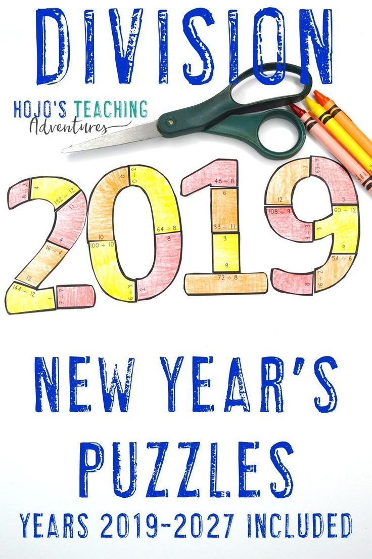 DIVISION Chinese New Year 2020 Math Game, Activities