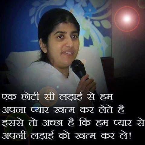 BK Shivani Quotes in Hindi | Shivani Sister Quotes