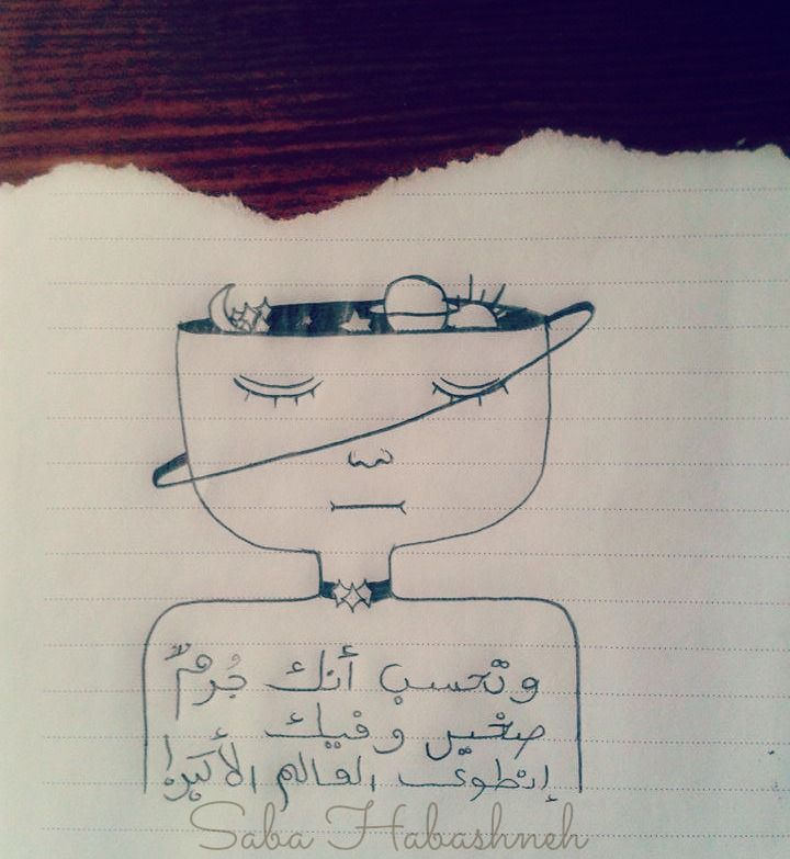 Personals in arabi louisiana