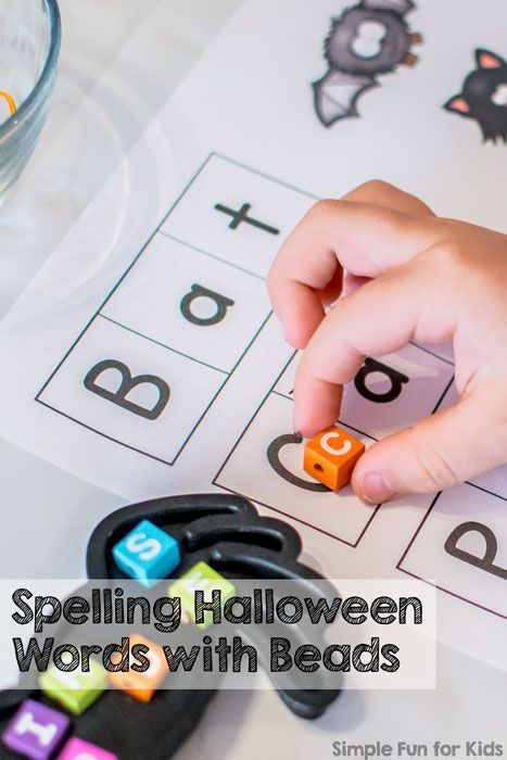halloween activities preschoolers printable