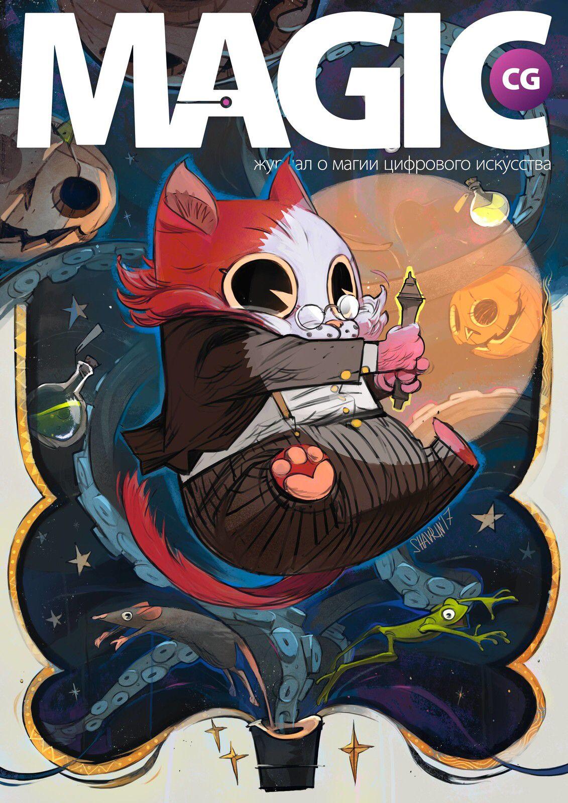 Ivan shavrin graphic novel art illustration character