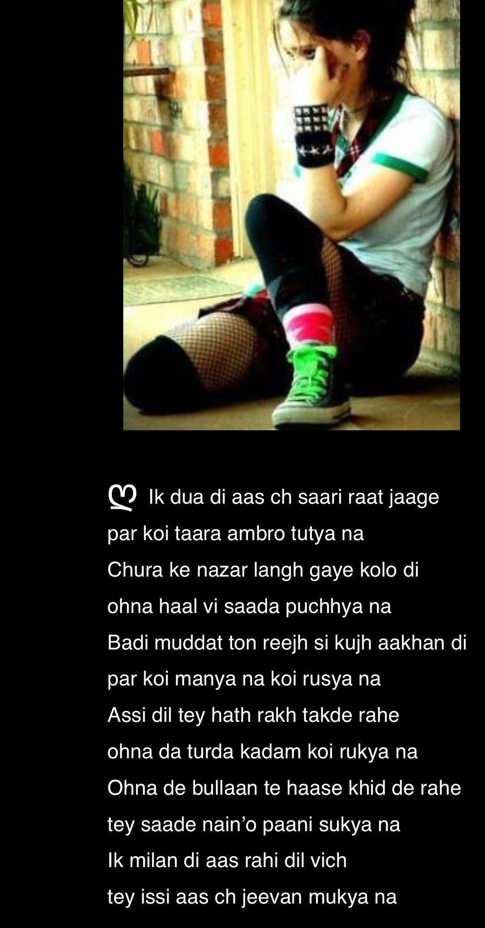 PUNJABI QUOTES👈 image by 🌹🍃GARGİ SİNGH🌹🍃   Punjabi love ...