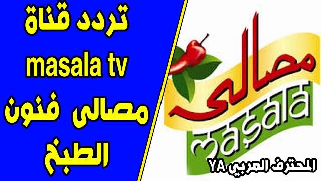 اسماء مسلسلات رمضان 2020 السورية Ramadan
