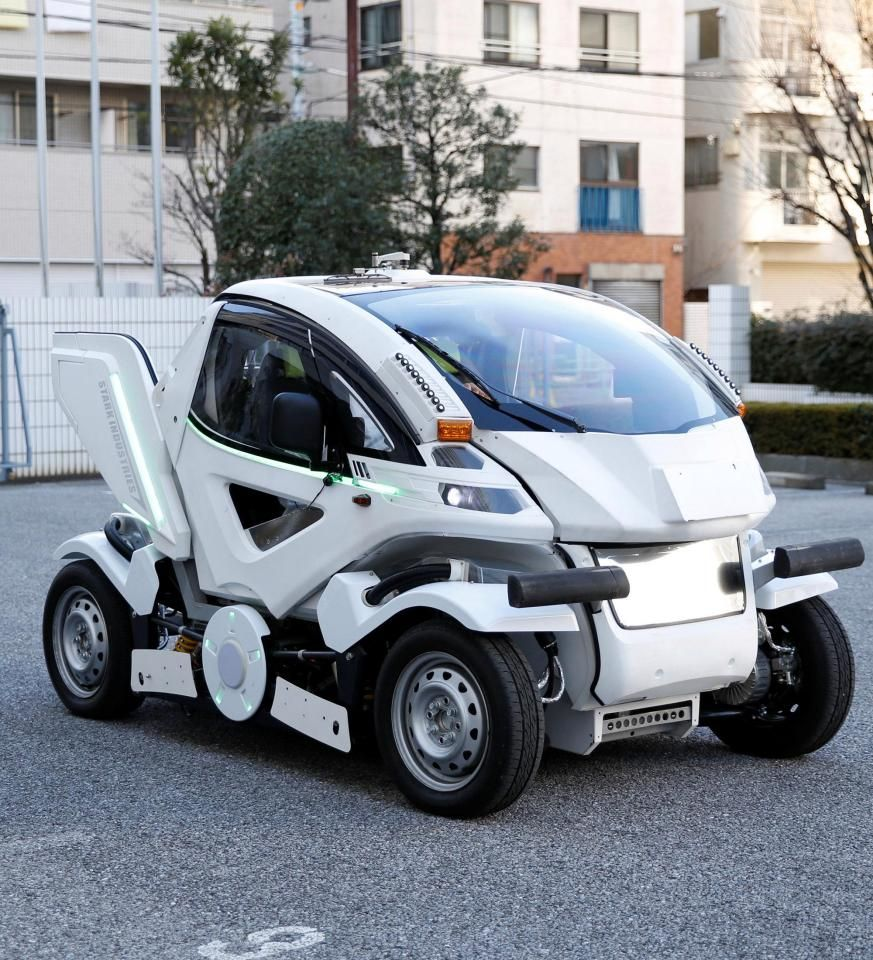 Earth 1 Fold Up Electric Car Is Like A Real Life Transformers Action Hero And It Costs 52 000