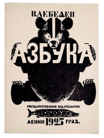 Exhibitions at Gallery for Russian Arts and Design - News - Frameweb