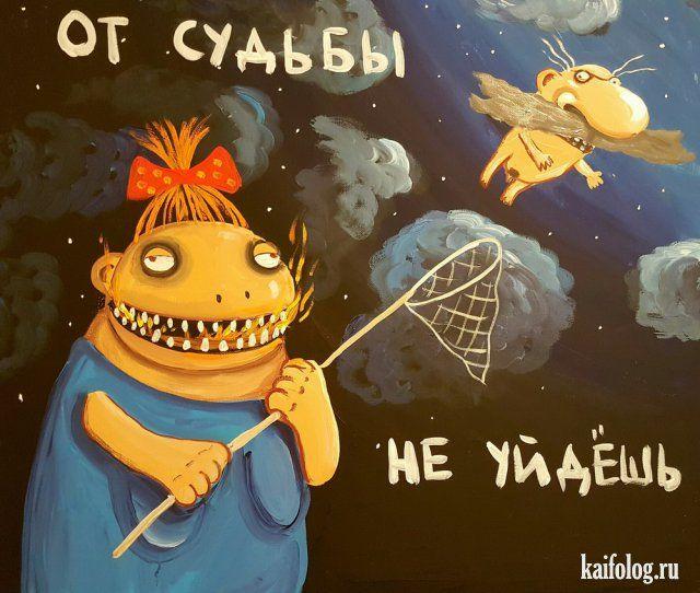 По факту использования карты Украины без Крыма в Черновицкой области начато уголовное производство, - СБУ - Цензор.НЕТ 785