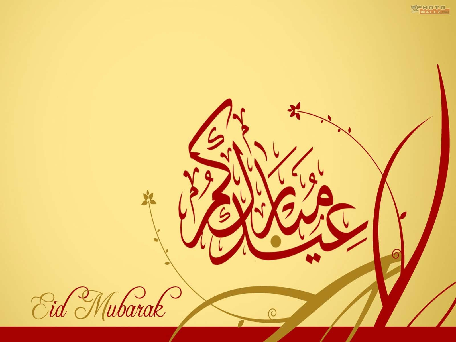 Eid Mubarak Wallpaper In Arabic With Images Eid Mubarak