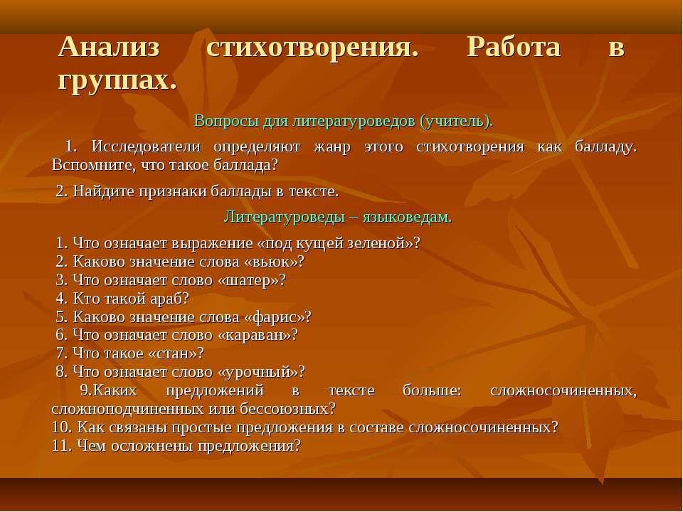 Гдз русский язык 5 класса т.а.ладыженская м.т.баранов л.а.тростенцова л.т.григорян и.и.кулибаба
