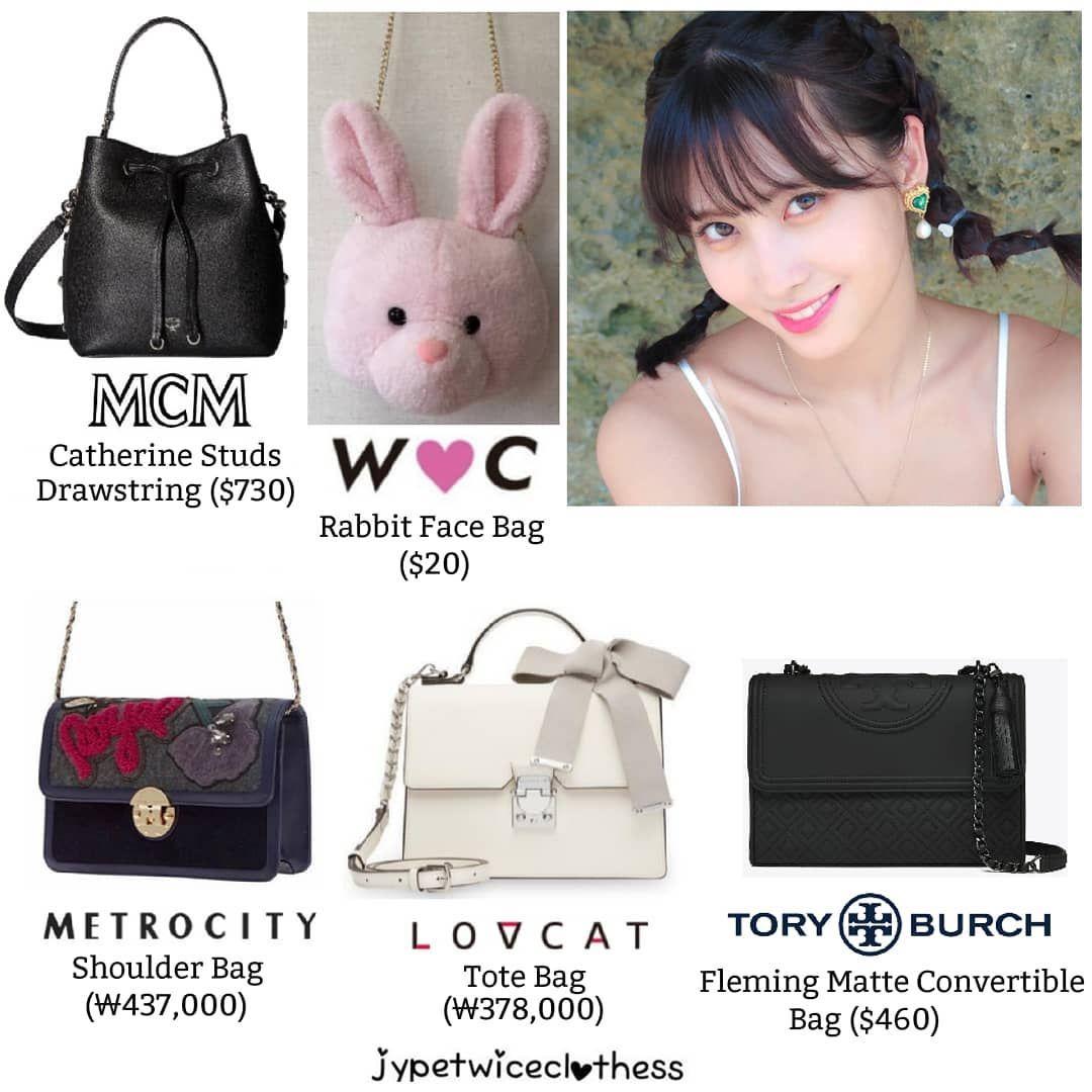 Twice S Fashion On Instagram Momo Bag Compilation Part 3 Mcm Catherine Studs Drawstring 730 W C Rabbit Face Bag 20 Metrocity Shoulder Bag 437 Tas