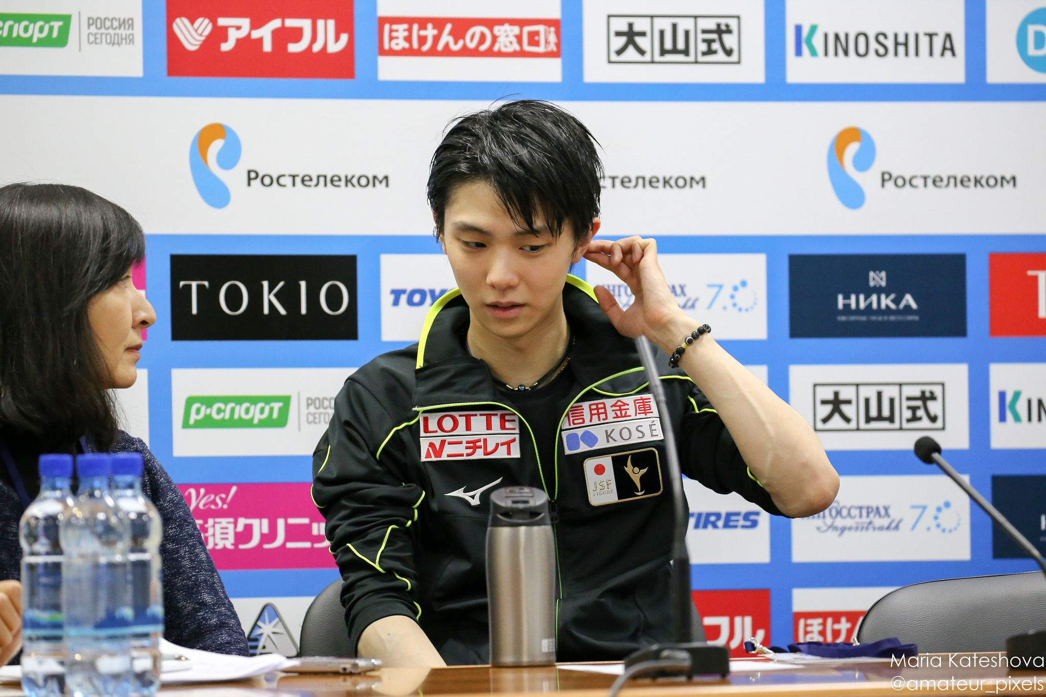 Men's Press Conference after Free Skate, Rostelecom Cup 2017