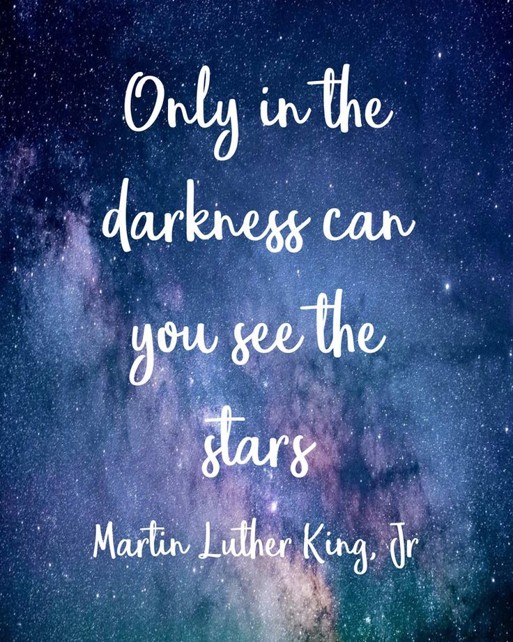 Martin Luther King quote, printable wall art, civil rights, digital download, inspirational quote, star photo wall art 8 x 10, 11 x 14