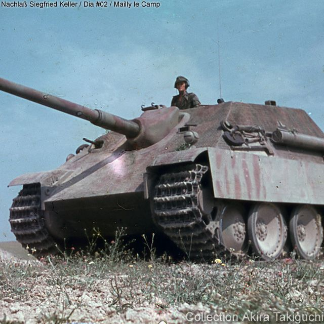 German Jagdpanther--one of the best vehicles of the war. It was mounted on the Panther chassis, and sported the famous 88 gun.
