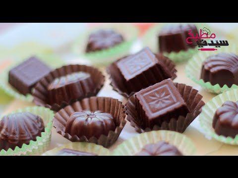 طريقة عمل بالفيديو حضري شوكولاتة بالكروكان من مطبخ سيدتي حلويات غربي ة Hot Chocolate Recipes Chocolate Mini Cupcakes