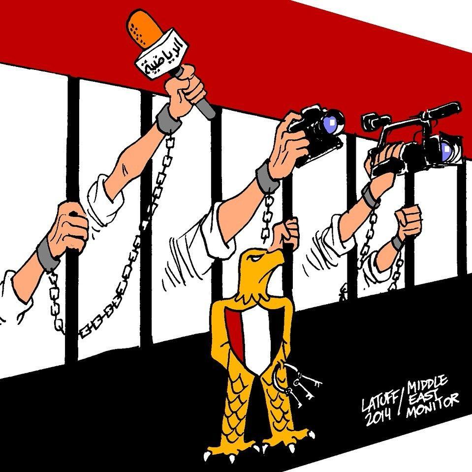 Katiller Dışarda Sisi Mubarak ,Demokrat lar İçerde