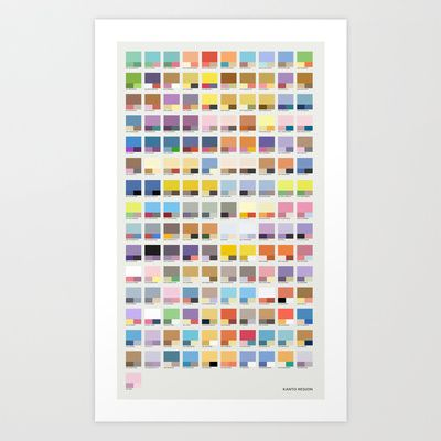 Poke-Pantone 1 (Kanto Region) Art Print Promoters - $17.68