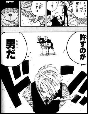 line メールで使える ワンピース one piece セリフ画像集 naver まとめ cool words favorite words love words