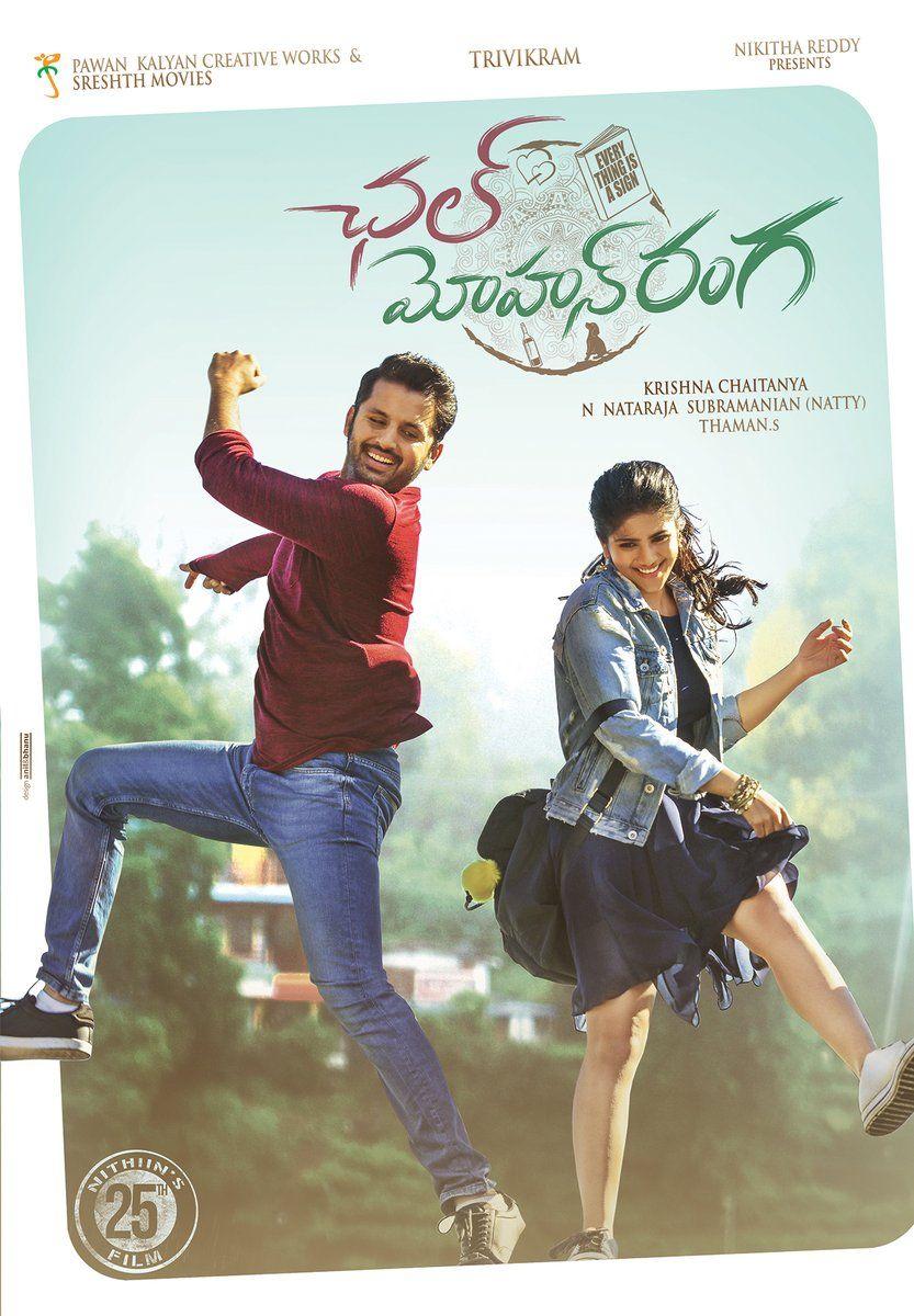 tamilgun telugu dubbed movies download