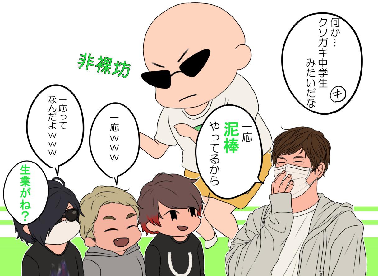 佐藤 亜紀 twitter