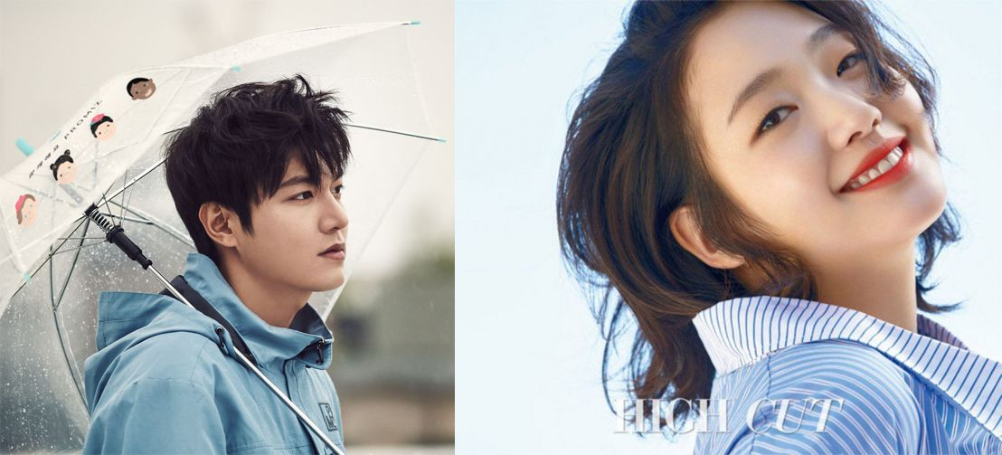 "Kim Go-eun ""very likely"" to star with Lee Min-ho in 'The King: The Eternal Monarch'"