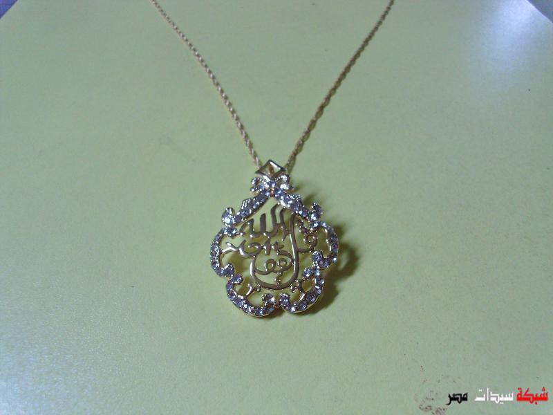 احدث تشكيله من الاكسسوارات الحريمى و الشنط الهاى كوبى C879242b5c3 Jpg Pendant Necklace Diamond Necklace Pendant
