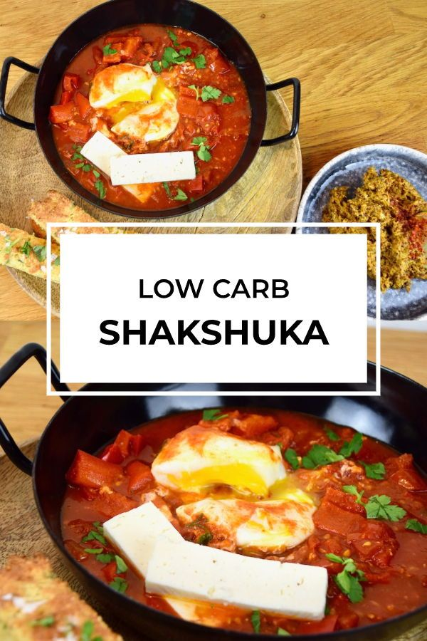 Low Carb Shakshuka In 2020 Rezepte Shakshuka Low Carb Rezepte