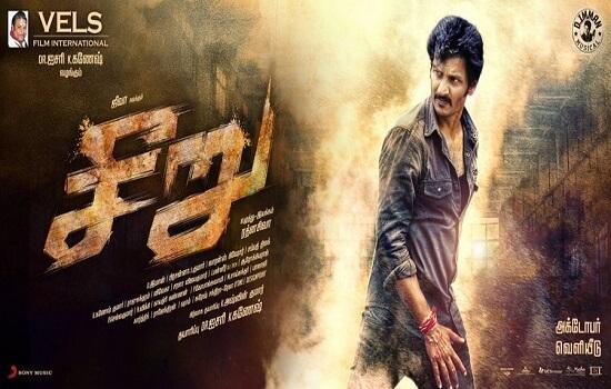 Seeru (2020) DVDScr Tamil Movie Watch Online Free Download