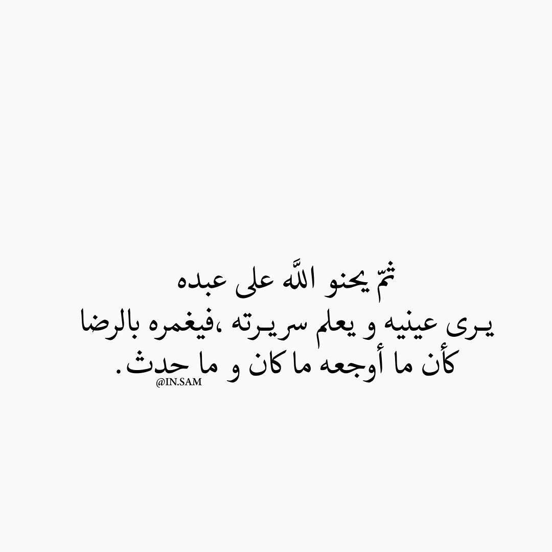 Pin On استغفر الله