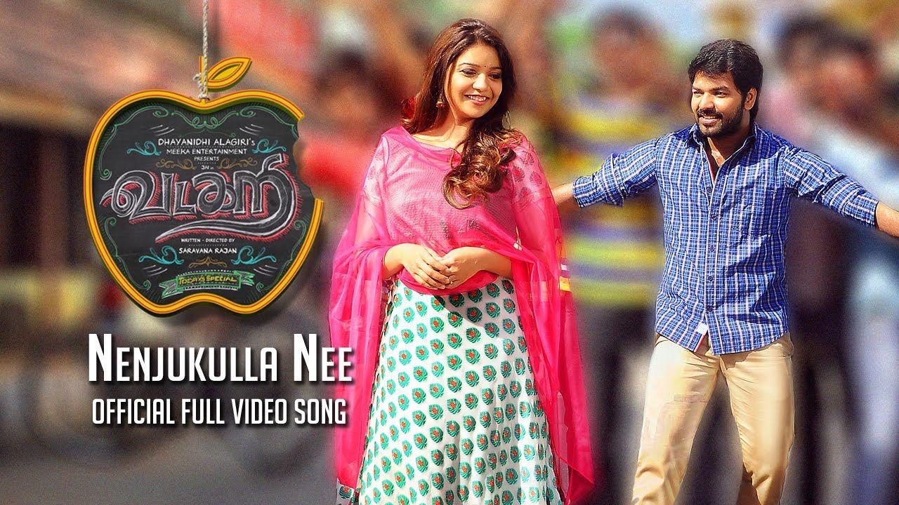 Nenjukulle Nee Vadacurry Full Video Song Jai Swathi Reddy Rj Balaji Movie Songs Songs 2017 Songs