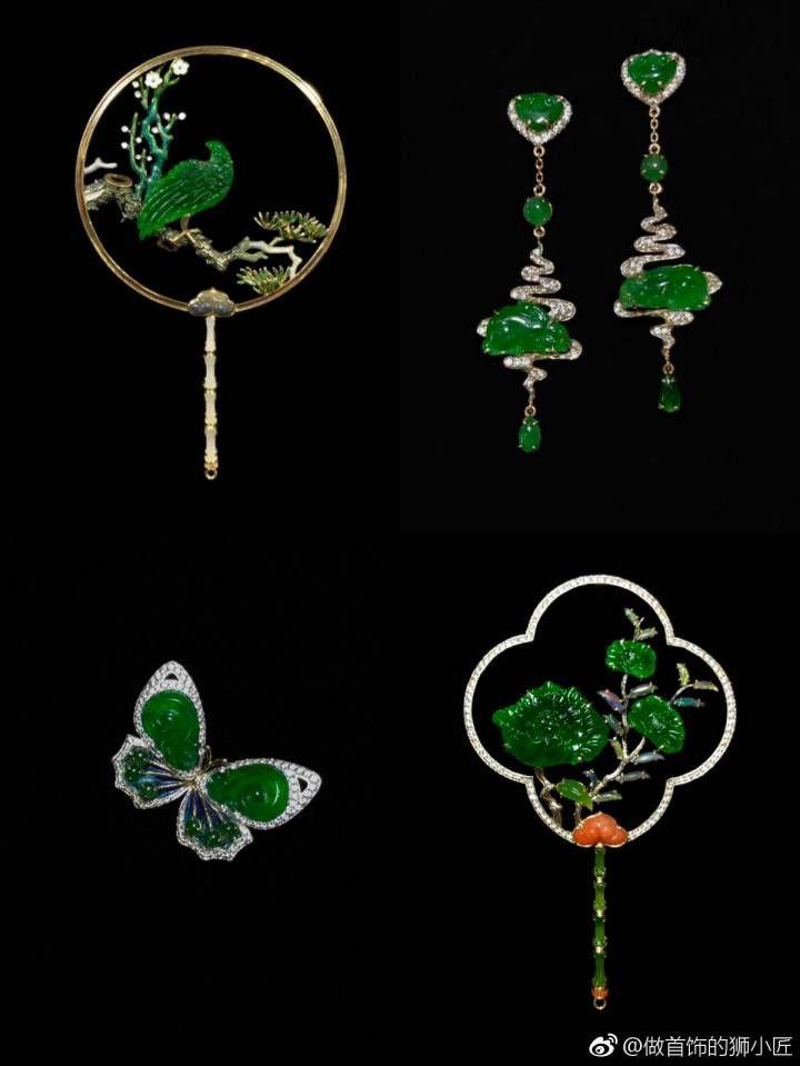 Photo of 14+ Inspiring Fine Jewelry Delicate Ideas