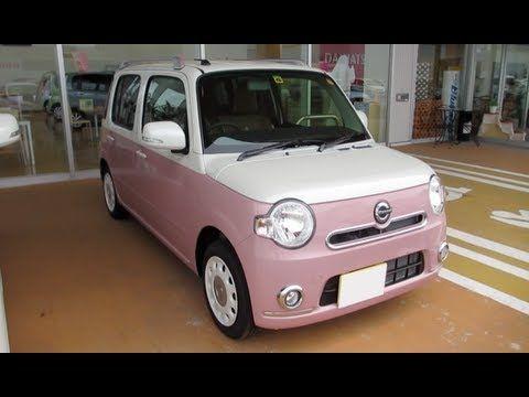 Daihatsu Mira Cocoa Ph 2 Daihatsu Kei Car Small Cars