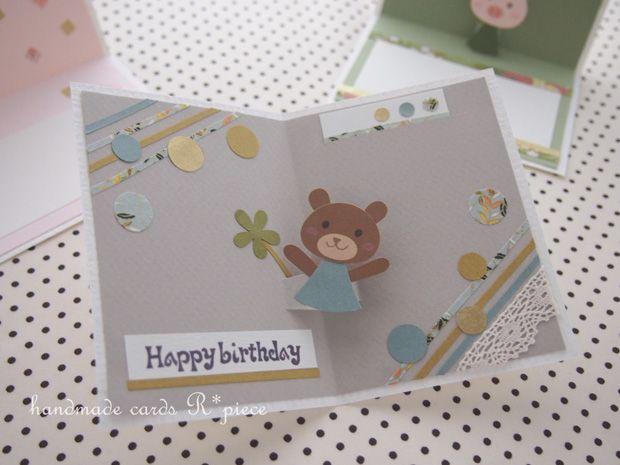 アレンジ紹介 Select 飛び出す和風カードの作り方 ハンドメイドカードr Piece れいんぼーぴーす カード 手作り 飛び出すカード 作り方 手作りカード デザイン