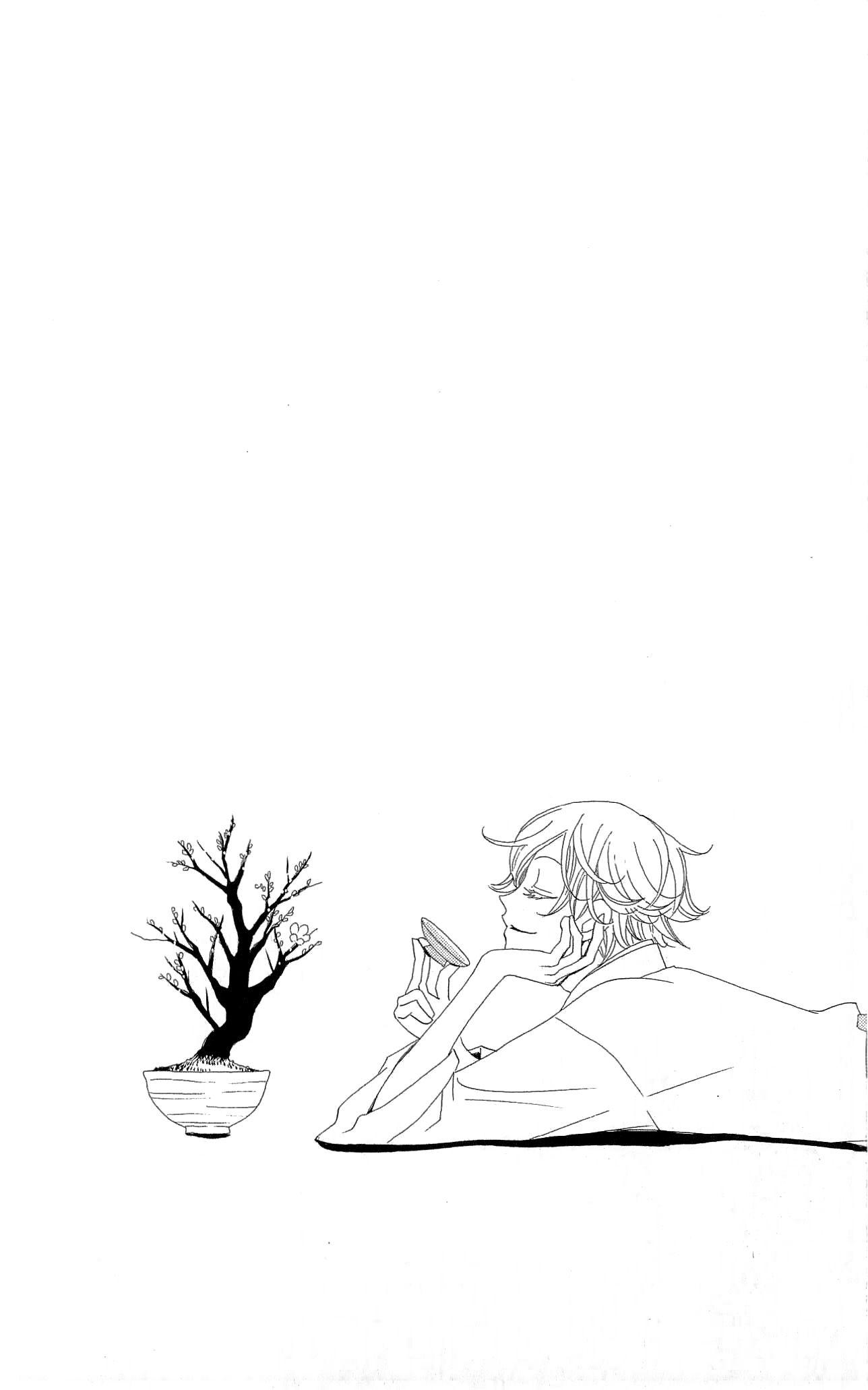 Kamisama Hajimemashita - Capítulo 26