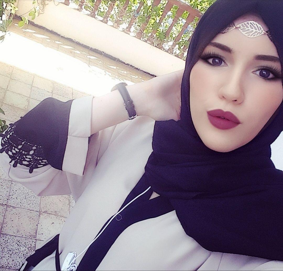 ارملة عراقيه ابغي الزواج من مهاجر عربي في بلجيكا Hijabi Beautiful Fashion