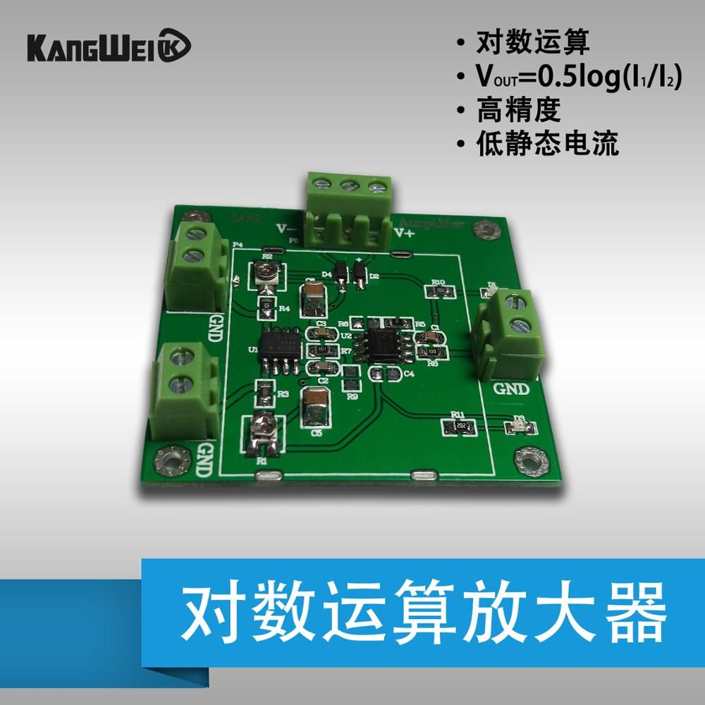 Logarithmic operational amplifier LOG104 photoelectric signal amplifier module logarithmic ratio
