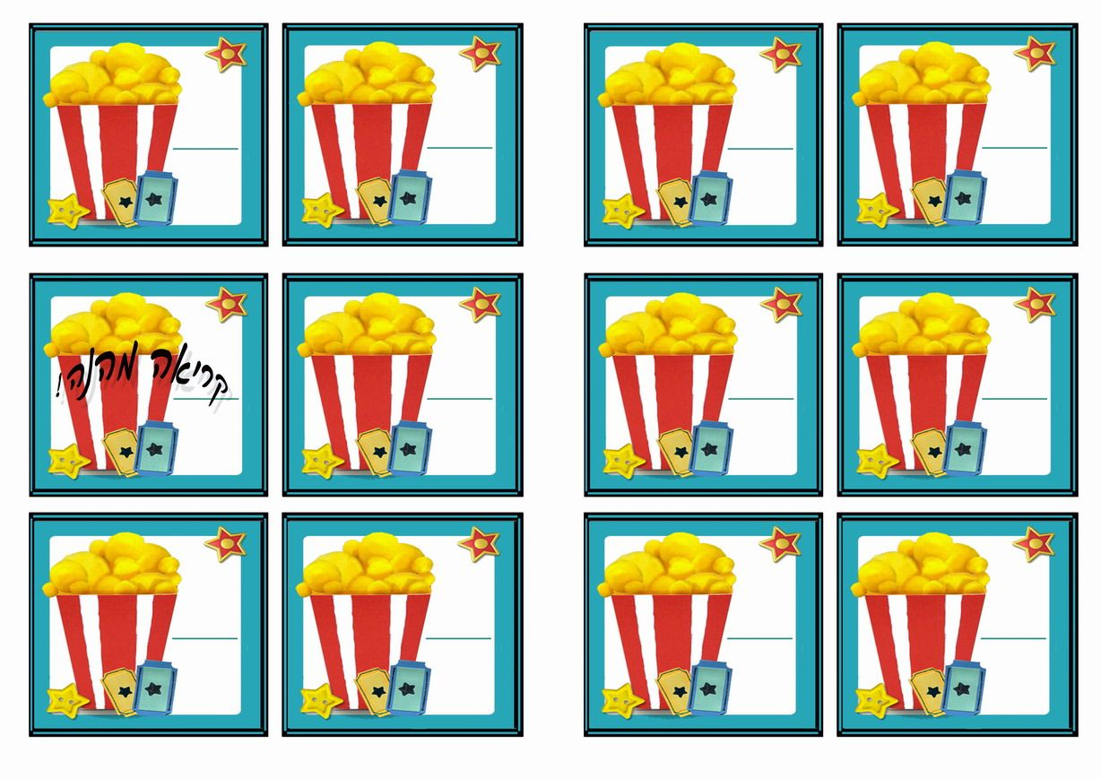 free printable movie themed name tags awesome printables in 2018