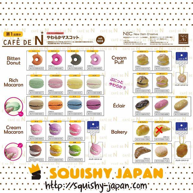 Cafe De N Squishies $11 - http://squishy-japan.com/shop #squishyshop #squishy #cafeden #bakerysquishy #macaronsquishy #breadsquishy #squishyjapan