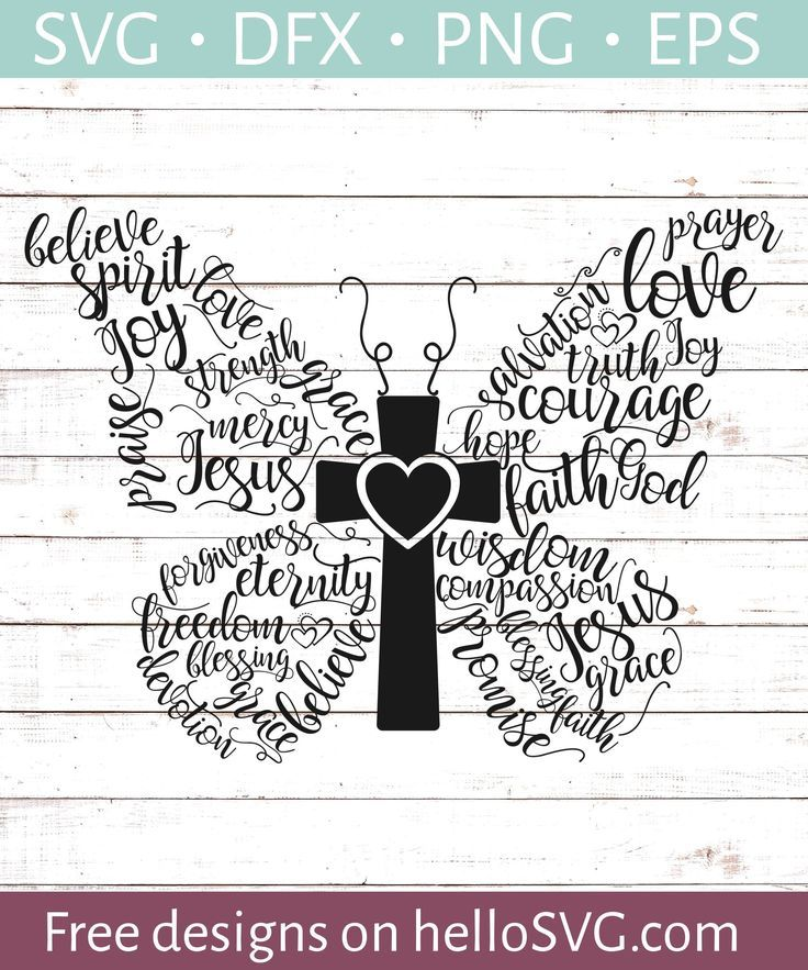 Christian Butterfly SVG - Free SVG files | HelloSVG com