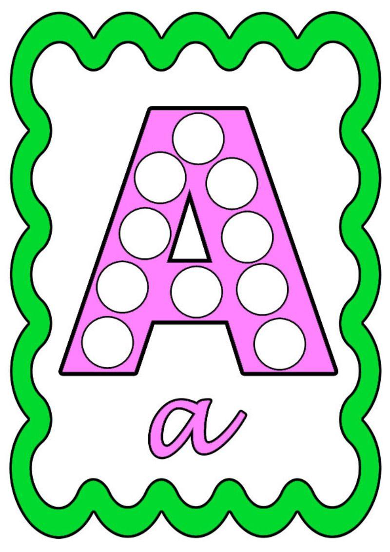 Coloriage lettre a colorier ou gommettes imprimer en - Experte en composants 15 lettres ...