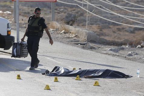 Em meio a tensões, polícia de Jerusalém mata israelense (foto: EPA)