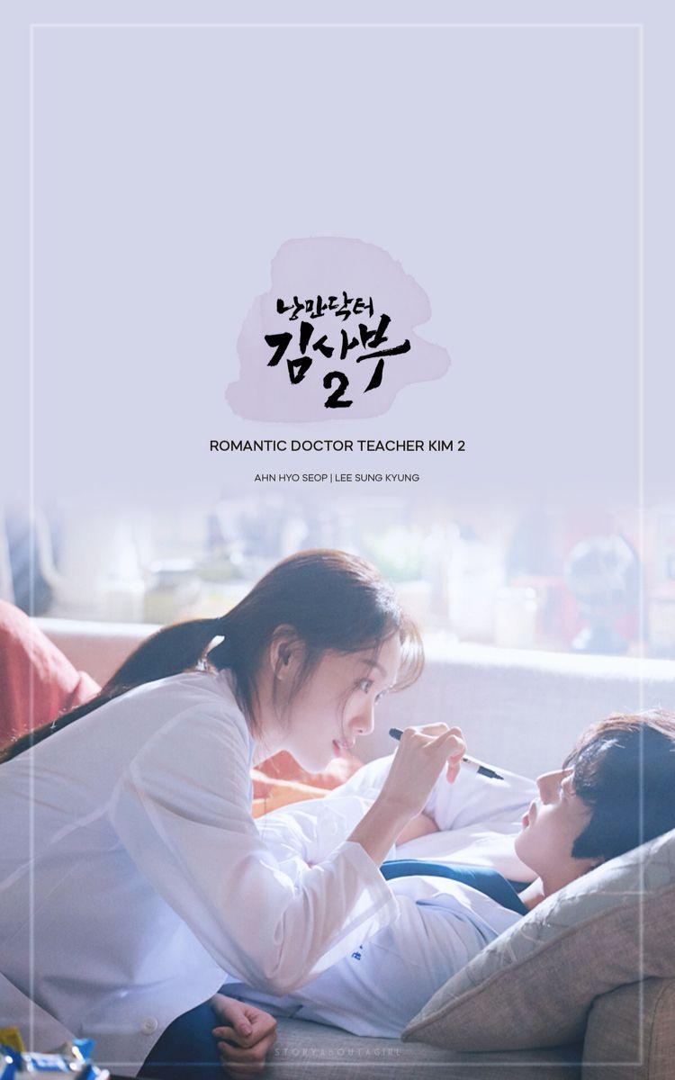 100 Ahn Hyo Seop Ideas Ahn Hyo Seop Romantic Doctor Romantic Doctor Teacher Kim