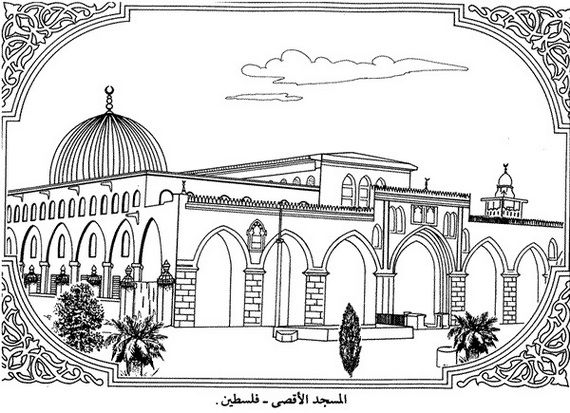 Ramadan Coloring Pages For Kids 01