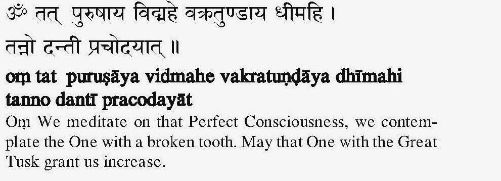 Ganesh Mantra Songs Lyrics Chants Sanskrit Hindi English