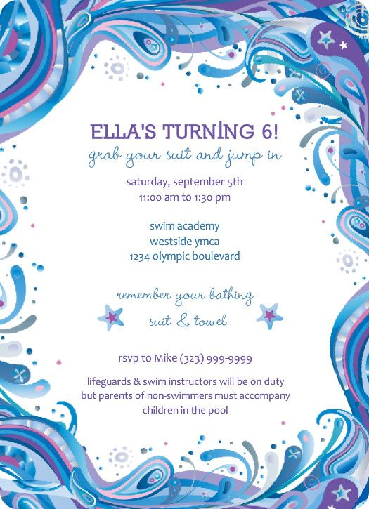Blue Swirly Swim Party Invitations – Swim Party Invitations