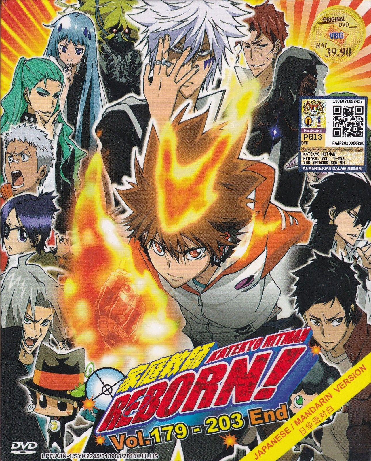 DVD ANIME KATEKYO HITMAN REBORN Vol.179-203End Region All