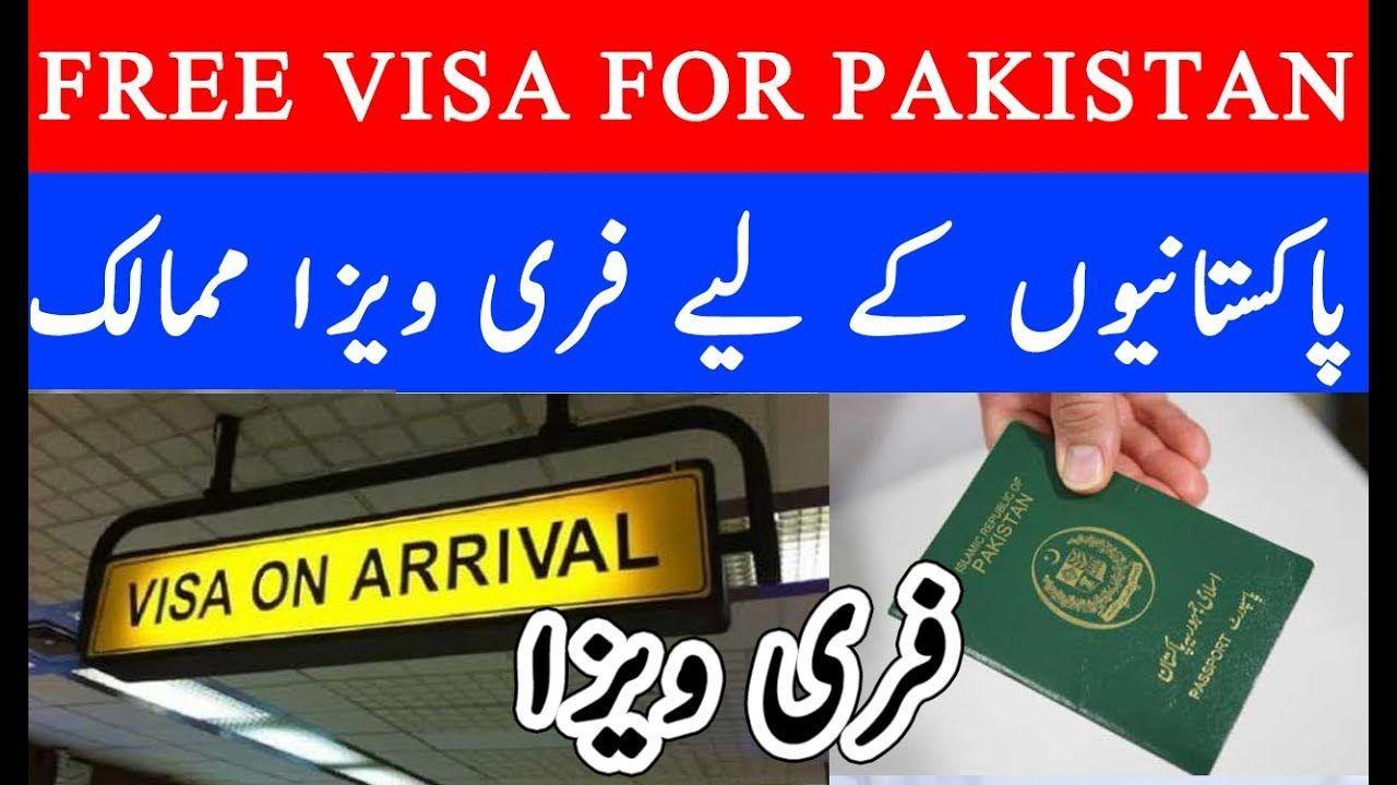 Free Visa For Pakistani Passport Holders Top 5 Visa Free