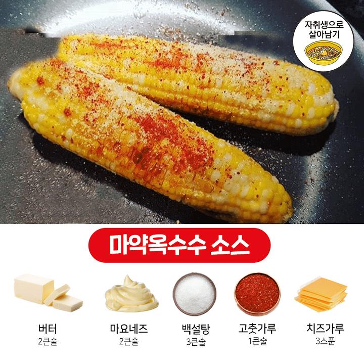 The Best BBQ Chicken Kebabs | 요리법 | 음식, 요리, 캠핑 음식