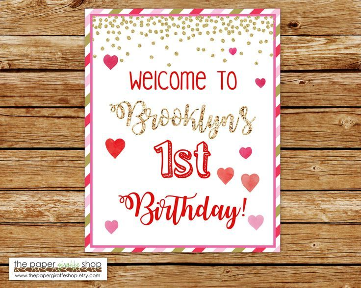 Our Little Sweetheart Birthday Sign Valentines